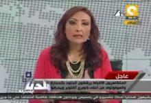 صورة بعد تعليقها على حادث مسجد الروضة.. تعرف على عقوبة المذيعة رشا مجدي