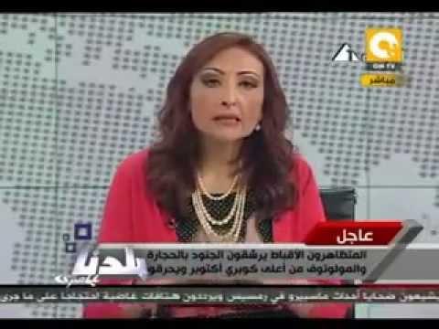 عقوبة المذيعة رشا مجدي