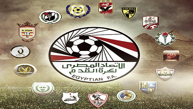 مواعيد مباريات الأسبوع الأول من الدوري المصري