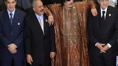 صورة واشنطن بوست تسخر من مقتل علي عبد الله صالح.. شاهد