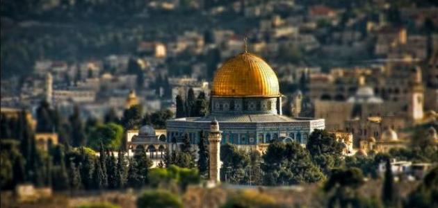 قرار جديد من الدول الإسلامية بشأن القدس
