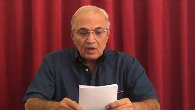صورة ننشر التفاصيل الكاملة لأول ظهور إعلامي للفريق أحمد شفيق في مصر