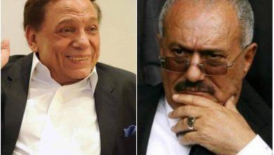 صورة عادل إمام: لهذا السبب غضب مني علي عبد الله صالح .. فيديو