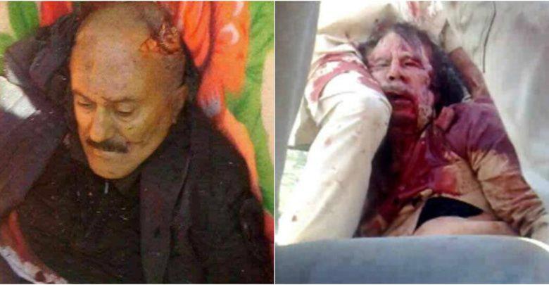 علي عبد الله صالح يلقى مصير القذافي