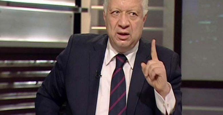 المصري البورسعيدي يوجه رسالة نارية لمرتضى منصور