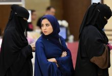 صورة السعودية على أعتاب الدخول في موسوعة جينيس.. تعرف على إنجازها التاريخي