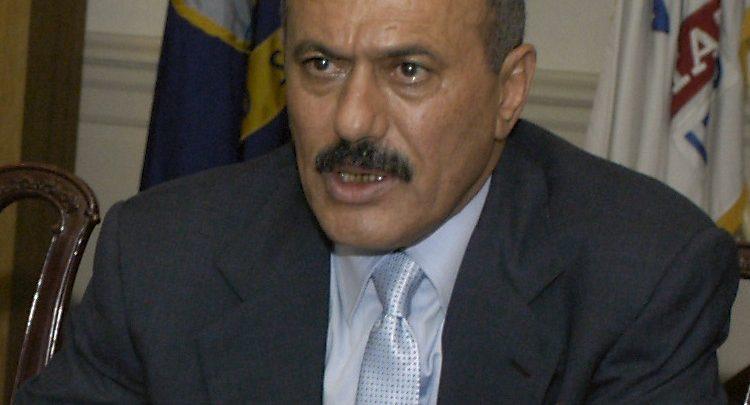 أنصار الله دفنت جثمان علي عبد الله صالح