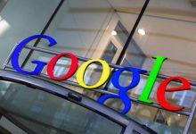 صورة مفاجأة.. شركة جوجل مديونة بسبب عدم احترامها للخصوصية