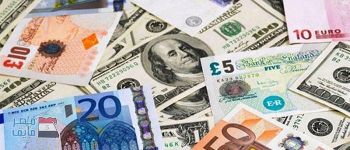 استقرار في أسعار العملات العربية والأجنبية