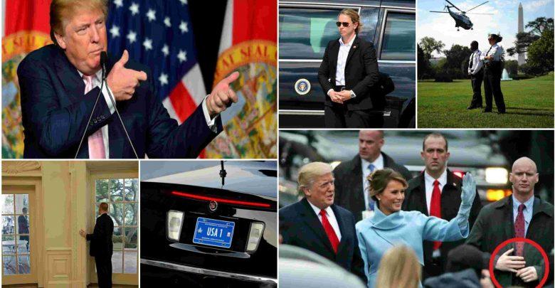 حرس ترامب