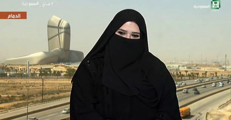 سعودية تدير محطة بنزين