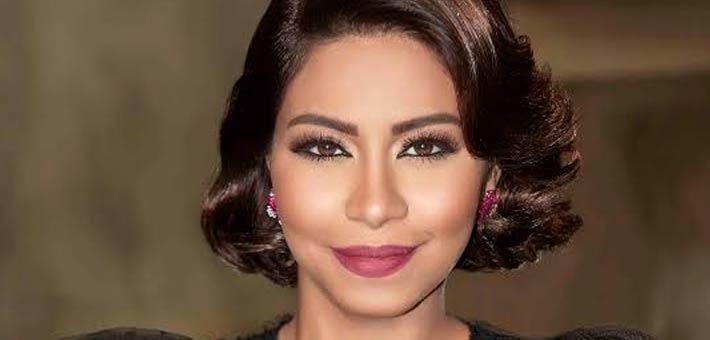 شيرين عبد الوهاب تبدأ العام الجديد بسخرية متابعيها لها..فيديو