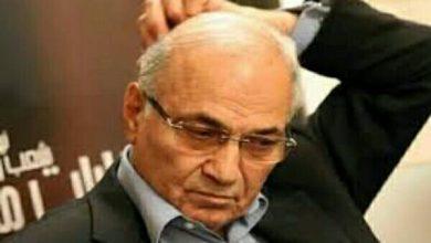 صورة أحمد شفيق يفجر مفاجأة مدوية حول ترشحه للرئاسة.. تفاصيل