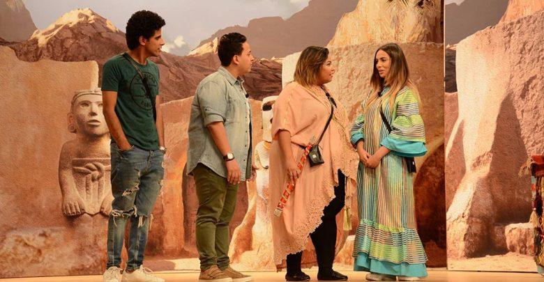 صورة من «مسرح مصر»