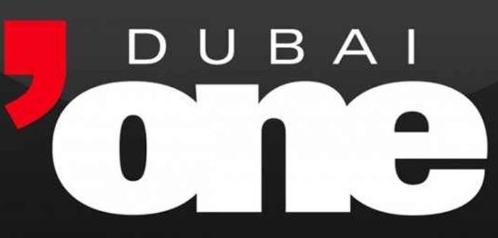 هذا هو تردد قناة «دبي وان»