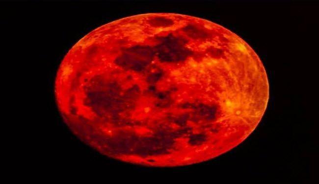 القمر الأزرق الدموي