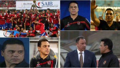 صورة تقرير| 3 مدربين مرشحين لتدريب الأهلي في حال رحيل حسام البدري