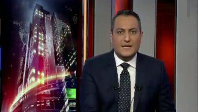 صورة شاهد.. إعلامي بالعربية يتعرض لموقف محرج على الهواء
