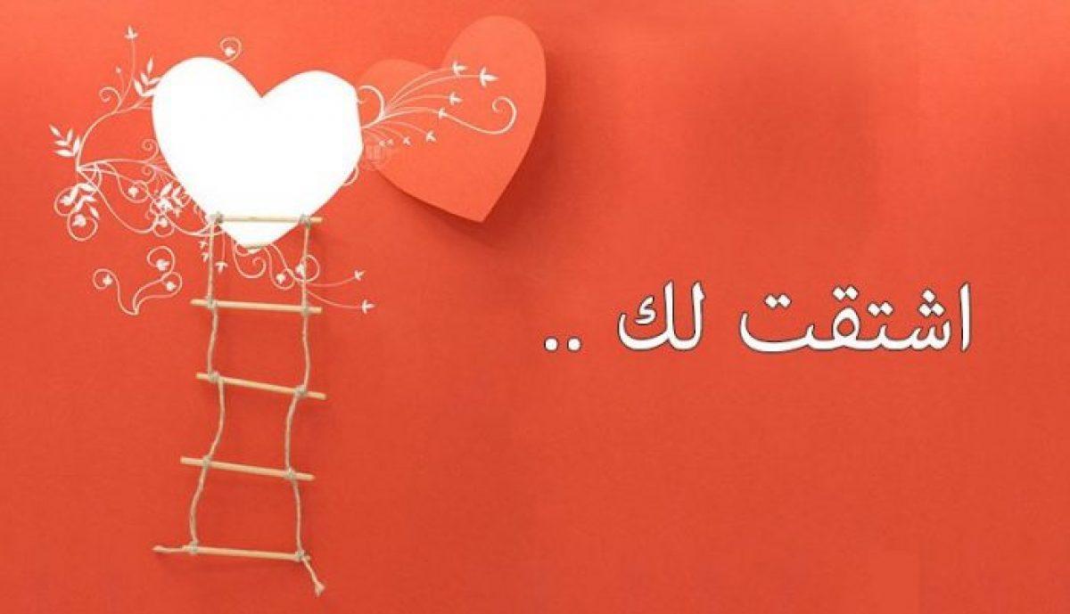 رسائل حب صباحية جزائرية