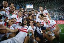 صورة أبرزها نزهة الزمالك في بتروسبورت.. تعرف مواعيد مباريات اليوم في كأس مصر والقنوات الناقلة