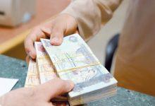 صورة ننشر شروط الحصول على قروض الشباب من بنك مصر
