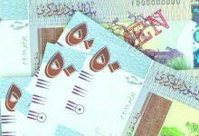 صورة لأول مرة..ارتفاع قيمة الجنيه السوداني أمام الدولار منذ تطبيق الآلية جديدة