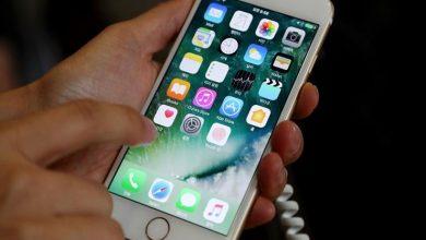 صورة تعرف على مواصفات وموعد طرح هاتف آبل الجديد iPhone 8S