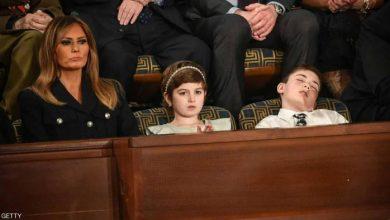 صورة ماهو سر قصة الطفل ترامب النائم بجوار ميلانيا أثناء خطاب الإتحاد