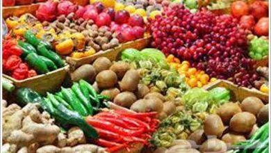 صورة أسعار الخضروات والفاكهة تواصل استقرارها اليوم الأربعاء