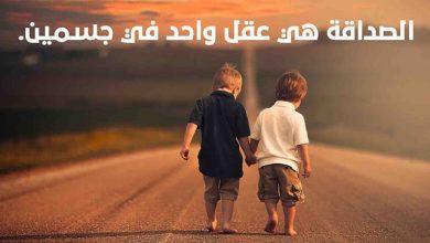 صورة اقتباسات نزار قباني عن الصداقة