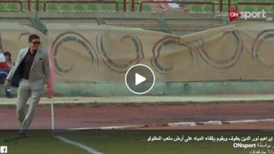 صورة شاهد.. حكم مصري يستخدم المياه لحمايته من السحر
