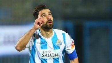 صورة اتحاد الكرة: الأهلي يتكبد مبلغا ضخما بسبب عبد الله السعيد