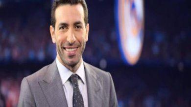 صورة مفاجأة .. الكاف يرسل دعوة لـ أبو تريكة لحضور قرعة بطولة الأمم الأفريقية 2019