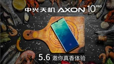 صورة تعرف على مميزات هاتف «AXON 10 PRO 5G» الجديد