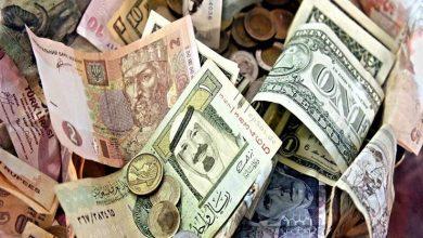 صورة أسعار العملات العربية والأجنبية في البنوك اليوم الجمعة 13-9-2019