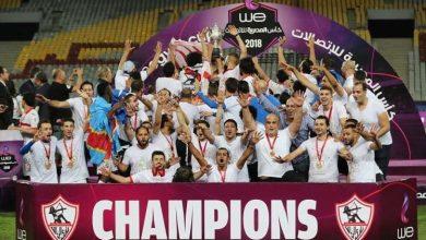 صورة رسميًا.. المسابقات تعلن موعد المباراة النهائية من كأس مصر