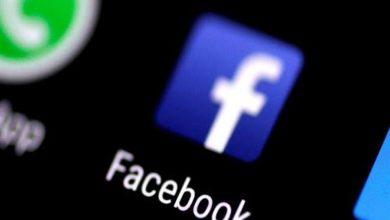 صورة فيس بوك يقدم مفاجأة لمستخدميه ويمنحهم مكافأت مالية .. تعرف على التفاصيل