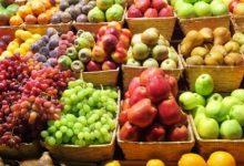 صورة أسعار الخضروات الفاكهة بسوق العبور اليوم السبت 14-9-2019