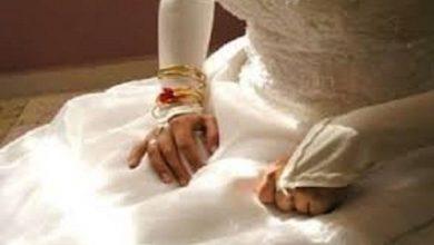 صورة بسبب صادم.. وفاة عروس قبل زفافها بساعة.. وهذا ما كشف عنه الطب الشرعي