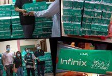 """صورة """"دعم المجتمع .. فرصتنا لتطوير المستقبل"""".. انفينكس تطلق مبادرة جديدة في رمضان"""